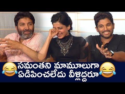 Trivikram and Allu Arjun Tease Samantha