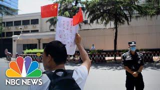 U.S. Consulate In Chengdu, China, Closed In Retaliation For Houston Mission Closure | NBC News NOW