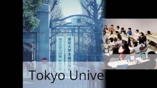 Universities of tokyo (part 17)