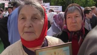 «Ми представляємо тисячі «русских»    Російську православну церкву»