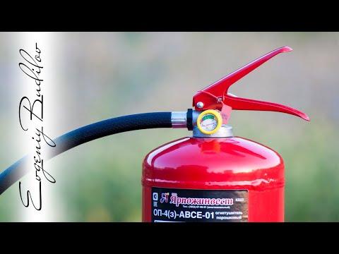 Produk yang luar biasa dari alat pemadam kebakaran!!! Petugas pemadam kebakaran shock!!!