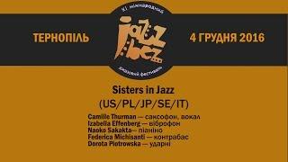 Jazz Bez Тернопіль 2016 Sisters in Jazz Jazz