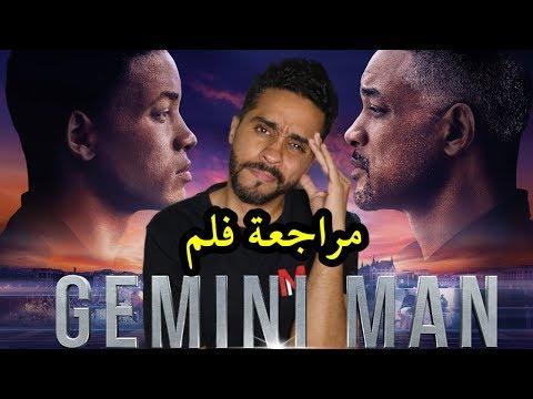 أوقات عرض gemini man