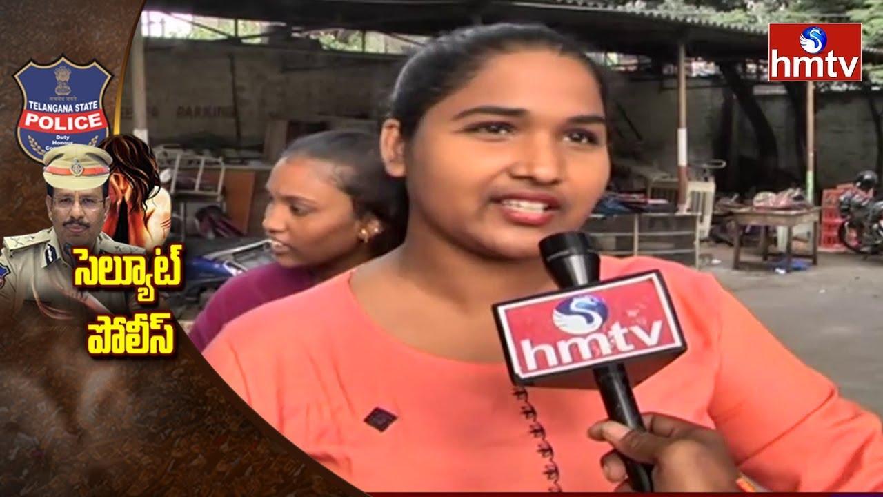 Govt Degree College Students On Disha Case Accused Encounter | hmtv