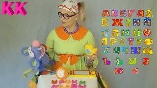 Уроки Клавы Изучаем первые буквы, русский алфавит | Анонс Веселое развивающее видео Азбука от Клавы