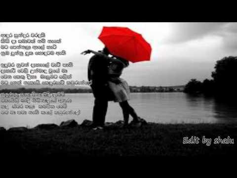 adaraya sundara waradaki lyrics karunarathna divulgane hd