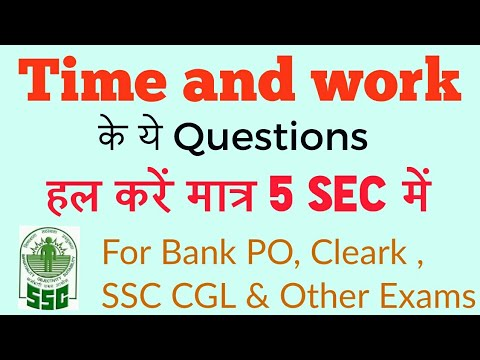 Time and Work Shortcut Trick to solve Problems Quickly | in Hindi ...