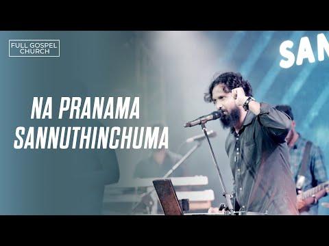 Na Pranama Sannuthinchuma