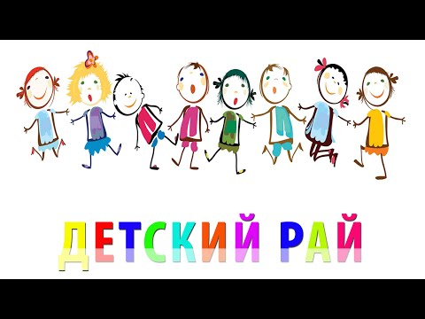 Оптом детское из Пятигорска