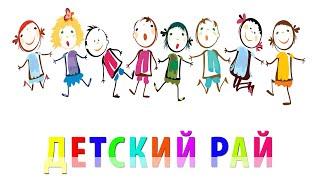 Оптом детское из Пятигорска(, 2016-08-29T19:23:07.000Z)