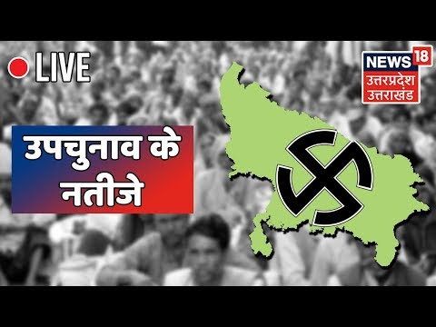 News18 UP Uttarakhand Live | Watch The Latest Hindi News | News18 24x7 Live TV