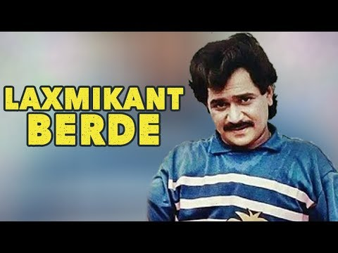 The Unforgettable Actor - Laxmikant Berde