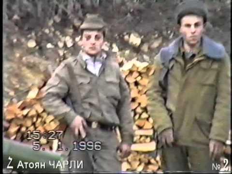 ТАВУШ часть 2 ՀՐԱՉ ԱԹՈՅԱՆ( ՉԱՌԼԻ ),Ирина Паландузян.mp4