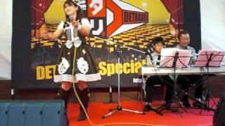 09年9月26日ハイハイタウン唄まつりに出演した悦ちゃんです。 みの...