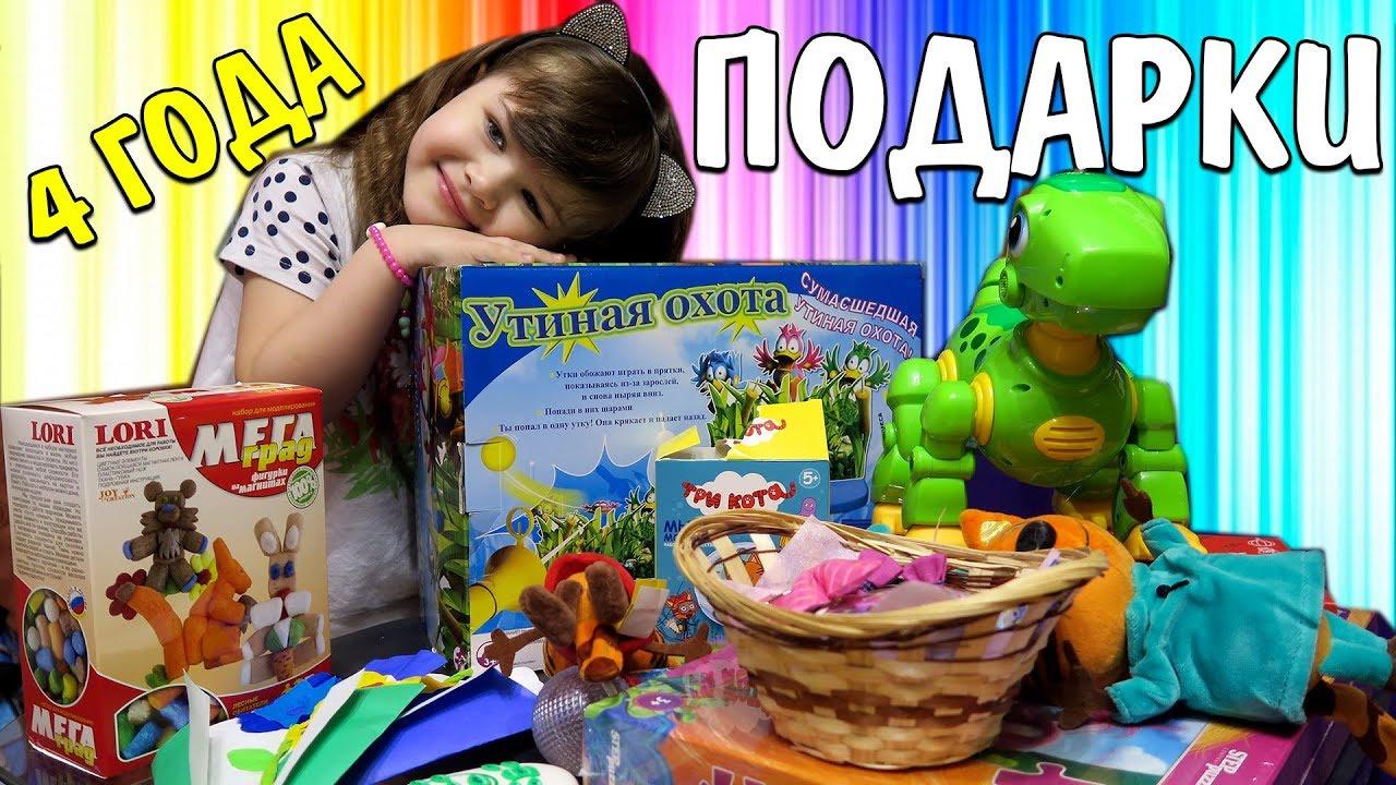 Обзор подарков на День Рождения дочке 4 года