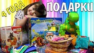 видео Что подарить девочке на день рождения 1 год
