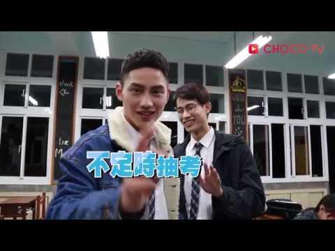 【HIStory2-越界】花絮:少勳的小廚房&小教室🍜 | CHOCO TV 追劇瘋