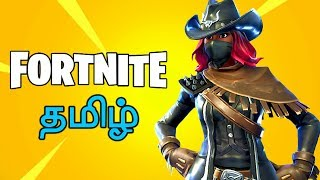 Fortnite Wild West & Food Fight Live Tamil Gaming