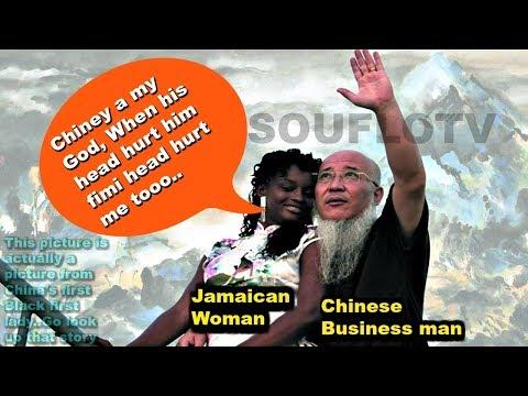 JAMAICAN WOMAN SAID CHINEY A MI GOD