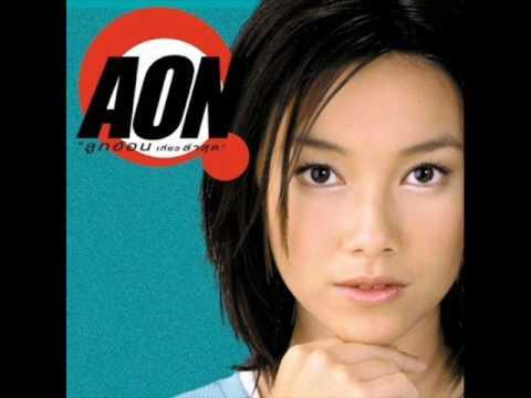 รวมเพลงศิลปินRSอ้อน ลัคนา อัลบั้มลูกอ้อนเที่ยวล่าสุด(เปลี่ยนปก)(พ.ศ.2543)| Official Music Long Play