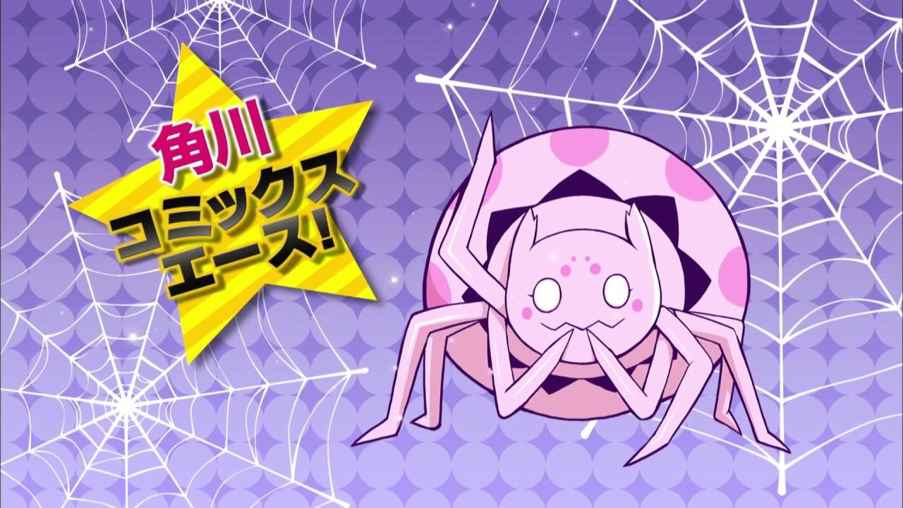 蜘蛛 です が なにか アニメ いつ