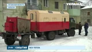 видео Города и поселки Якутии, в которых остановилась жизнь
