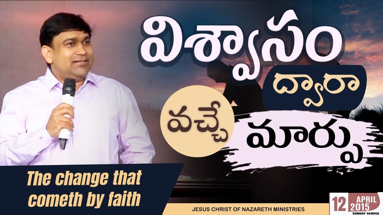 The Change That Can Come By Faith - Code #15034 - Sermon by K.Shyam Kishore - JCNM