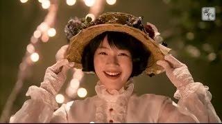 【能年玲奈|TVCM】「人生は、夢だらけ。」(かんぽ生命)60sec