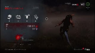 【Dead by Daylight】05_Pig【PS4】