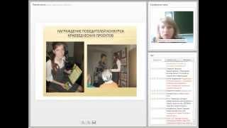 Проектная и учебно-исследовательская деятельность на уроках