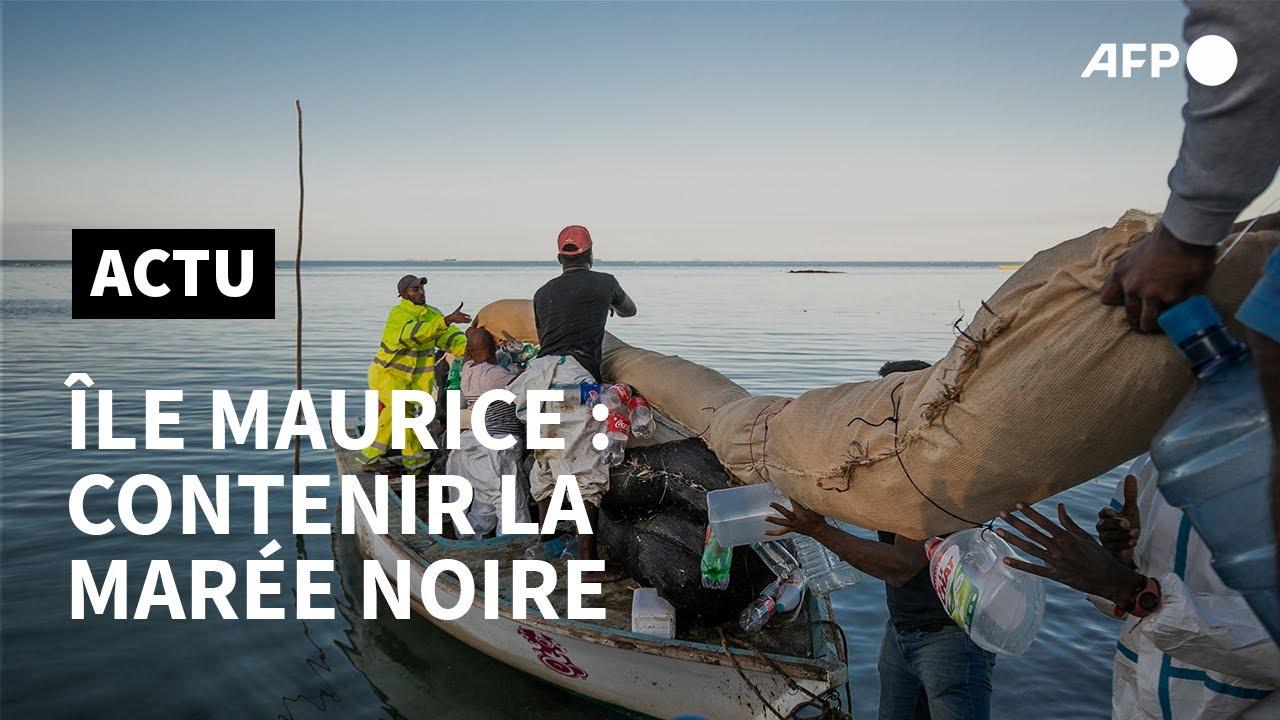 Maurice: les efforts se poursuivent pour tenter de contenir la marée noire | AFP
