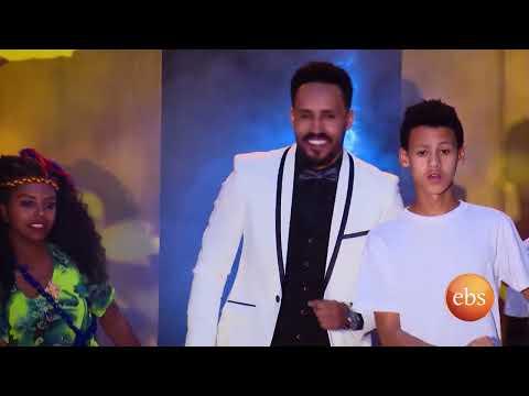 EBS Special New Year Show With Girum Ermiyas: Aregahegn Worash/ Madingo Afework