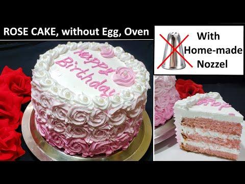 बिना नोज़ल बिना अंडा बिना ओवन Birthday केक | Easy Rose Birthday Cake Recipe | Easy Birthday Cake