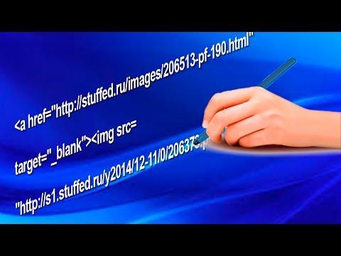 HTML код баннера