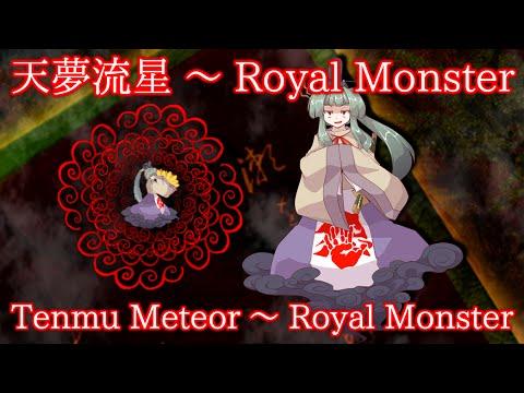 MPP Tenmu's Theme : Tenmu Meteor ~ Royal Monster
