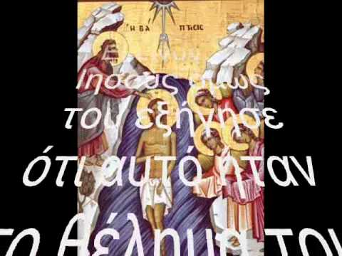 ΣΗΜΕΡΑ ΤΑ ΦΩΤΑ....καλαντα Θεοφανειων Μ.Χατζηγιαννης