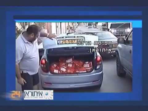 מרדפים אחרי רכבים גנובים
