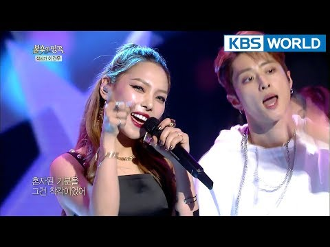 KARD - Wingless Angel (날개 잃은 천사) [Immortal Songs 2 / 2018.01.27]