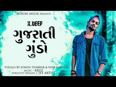Gujarati Gundo   Music   Aghori Muzik  New Gujarati Latest Song 2018