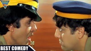 Govinda Movies