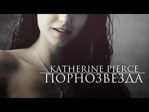 PHARAOH x ЛСП – Порнозвезда текст песни(слова)