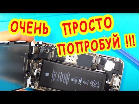 Iphone 6 Замена дисплея и подробная разборка