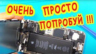 видео Замена дисплея iphone