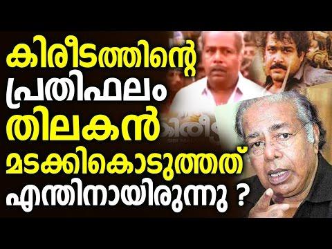 Why did Thilakan return the remuneration of Kireedam