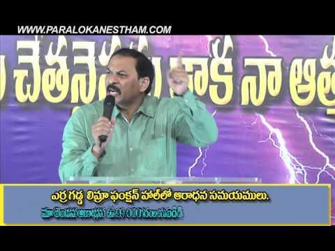 Ni Asha Bangam kaneradu Message By bro .p.Isaac paralokanestham