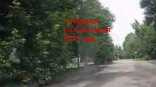 Ковров Сосновая2011