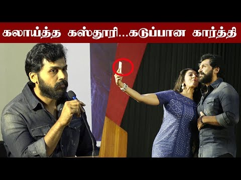 Karthi Expresses Anger Over Sivakumar Selfie Issue   July Kaatril Audio Launch   Tamil Cinema