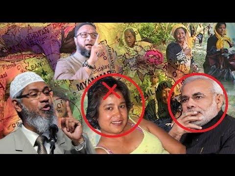 এবার কঠিন প্রশ্নের মুখে ভারত। তসলিমা নাসরিন বোন হতে পারলে রোহিঙ্গারা কেন ভাই হবে না? Taslima Nasrin