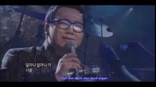 Download [121230]The One(더원)-That Man(그남자) # I AM A SINGER II MP3 song and Music Video