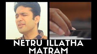 Netru Illatha Matram cover | Puthiya Mugam